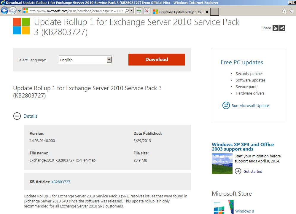 Exchange 2010 SP3 Update Rollup 1 download
